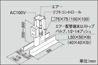 悬挂角度尺寸图